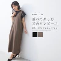 HAPPY急便 by VERITA.JP | HPXW0002862