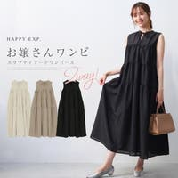 HAPPY急便 by VERITA.JP | HPXW0002863