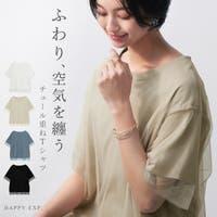 HAPPY急便 by VERITA.JP | HPXW0002849