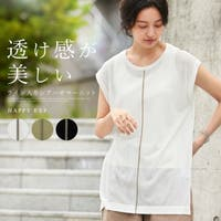 HAPPY急便 by VERITA.JP | HPXW0002855