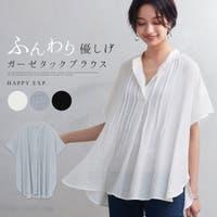 HAPPY急便 by VERITA.JP | HPXW0002852