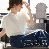 HAPPY急便 by VERITA.JP | HPXW0002866