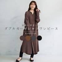 HAPPY急便 by VERITA.JP | HPXW0002922