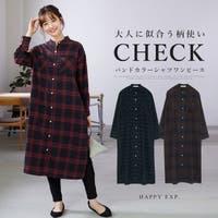 HAPPY急便 by VERITA.JP | HPXW0002929