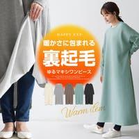 HAPPY急便 by VERITA.JP | HPXW0002910