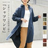 HAPPY急便 by VERITA.JP | HPXW0001065