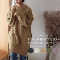 HAPPY急便 by VERITA.JP | HPXW0002262