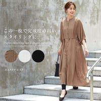 HAPPY急便 by VERITA.JP | HPXW0002860