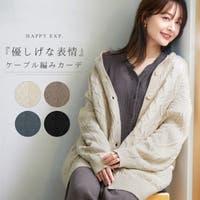 HAPPY急便 by VERITA.JP | HPXW0002918
