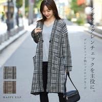 HAPPY急便 by VERITA.JP | HPXW0002933