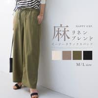HAPPY急便 by VERITA.JP | HPXW0002837