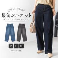 HAPPY急便 by VERITA.JP(ハッピーキュウビン バイ ベリータジェーピー)のパンツ・ズボン/デニムパンツ・ジーンズ
