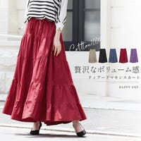 HAPPY急便 by VERITA.JP(ハッピーキュウビン バイ ベリータジェーピー)のスカート/ティアードスカート
