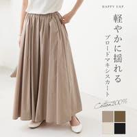 HAPPY急便 by VERITA.JP(ハッピーキュウビン バイ ベリータジェーピー)のスカート/ロングスカート・マキシスカート