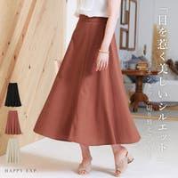 HAPPY急便 by VERITA.JP(ハッピーキュウビン バイ ベリータジェーピー)のスカート/その他スカート