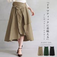 HAPPY急便 by VERITA.JP | HPXW0002928