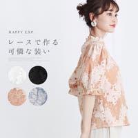 HAPPY急便 by VERITA.JP(ハッピーキュウビン バイ ベリータジェーピー)のトップス/ブラウス