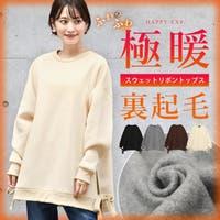 HAPPY急便 by VERITA.JP(ハッピーキュウビン バイ ベリータジェーピー)のトップス/トレーナー