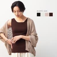 HAPPY急便 by VERITA.JP(ハッピーキュウビン バイ ベリータジェーピー)のトップス/タンクトップ