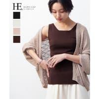 HAPPY急便 by VERITA.JP | HPXW0002807