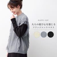HAPPY急便 by VERITA.JP | HPXW0002899