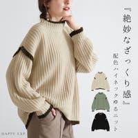 HAPPY急便 by VERITA.JP | HPXW0002924