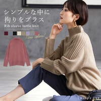 HAPPY急便 by VERITA.JP | HPXW0002650