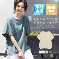 HAPPY急便 by VERITA.JP | HPXW0002809