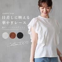 HAPPY急便 by VERITA.JP | HPXW0002846