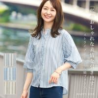HAPPY急便 by VERITA.JP | HPXW0002865