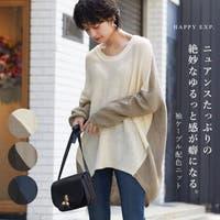 HAPPY急便 by VERITA.JP | HPXW0002903