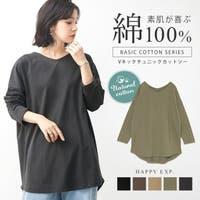HAPPY急便 by VERITA.JP | HPXW0002611