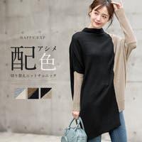 HAPPY急便 by VERITA.JP | HPXW0002906