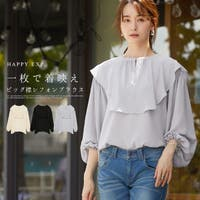 HAPPY急便 by VERITA.JP | HPXW0002892