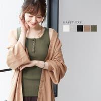 HAPPY急便 by VERITA.JP | HPXW0002779