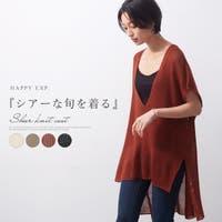 HAPPY急便 by VERITA.JP | HPXW0002851