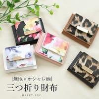 HAPPY急便 by VERITA.JP(ハッピーキュウビン バイ ベリータジェーピー)の財布/財布全般