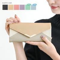 HAPPY急便 by VERITA.JP | HPXW0002190