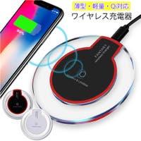 HAPPYCLOSET(ハッピークローゼット)の小物/スマートフォン・タブレット関連グッズ