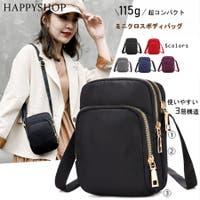 Happy Shop | IH000014040