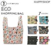 Happy Shop(ハッピーショップ)のバッグ・鞄/エコバッグ