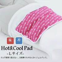 Happy Shop(ハッピーショップ)の寝具・インテリア雑貨/寝具・寝具カバー