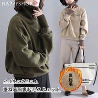 Happy Shop(ハッピーショップ)のトップス/トレーナー