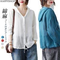 Happy Shop | IH000014380