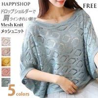 Happy Shop | IH000014379