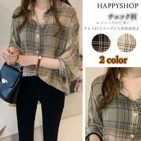 Happy Shop | IH000014377