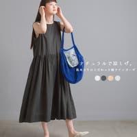 haptic(ハプティック)のワンピース・ドレス/マキシワンピース