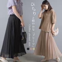 haptic(ハプティック)のスカート/プリーツスカート