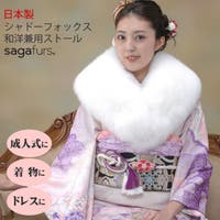 Hayashiguchi(ハヤシグチ)の浴衣・着物/和装小物
