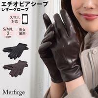 Hayashiguchi(ハヤシグチ)の小物/手袋